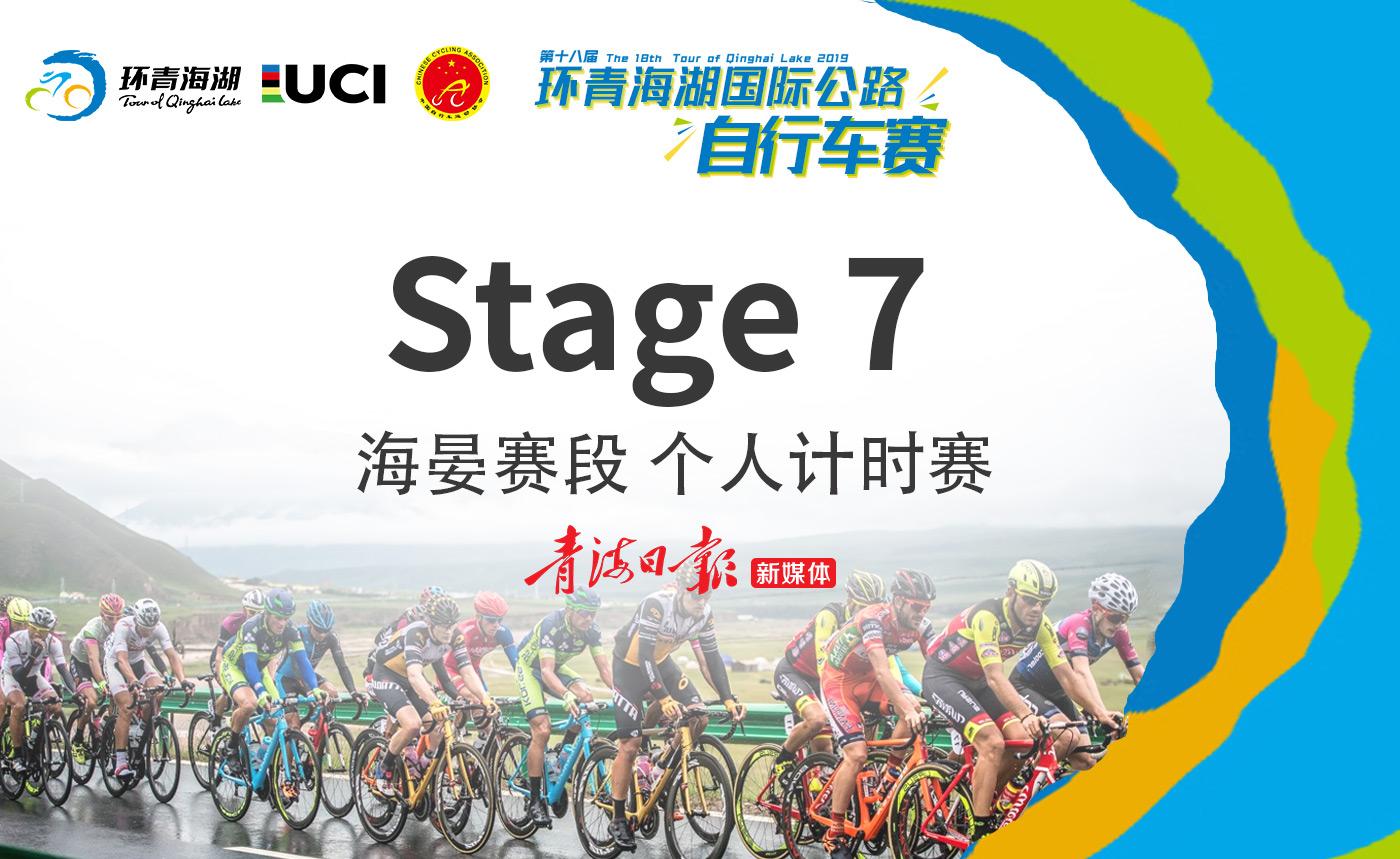 stage7.jpg